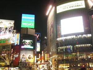 El gasto de electricidad nocturna en Tokio no es poco
