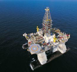 La plataforma Deepwater Horizon