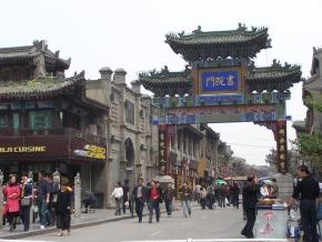 La animada parte más antigua de la ciudad de Xian