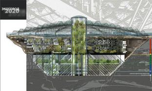 Imagen transversal del proyecto de Eco City 2020