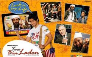 Así luce el cartel de la película 'Tere Bin Laden'