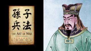 Una pintura figurativa de Sun Tzu junto a su libro