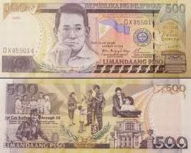 Anverso y reverso de un billete filipino de curso legal