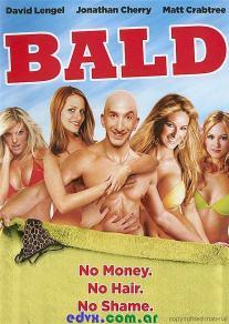 Una película sin un pelo de tonta